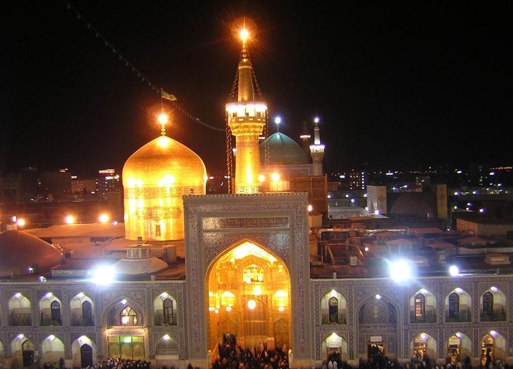 Imam Reza Mashah Iran