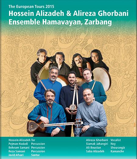 Alizadeh Concert in Madrid