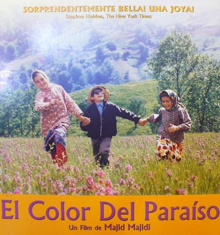 el-color-del-paraiso-de-majid-majidi