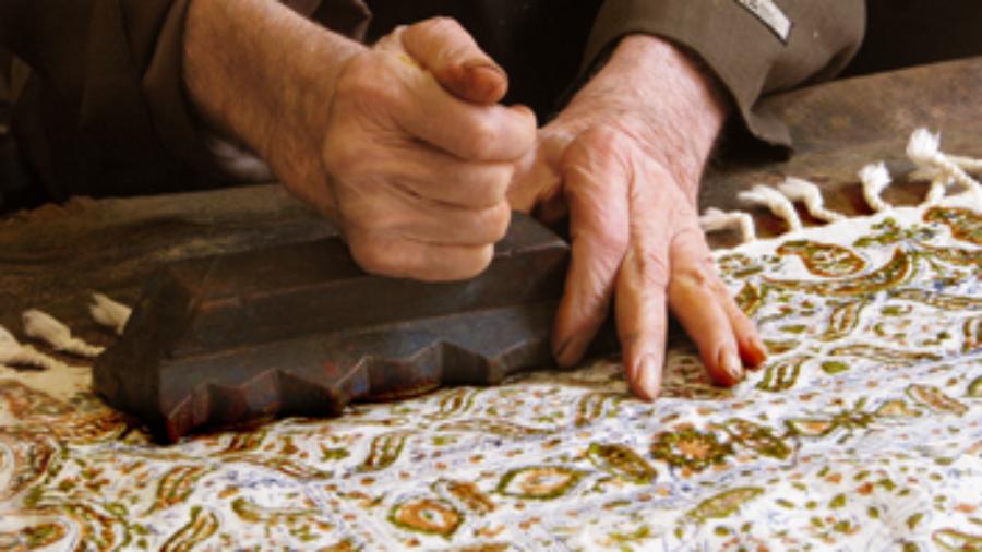 artesano persa