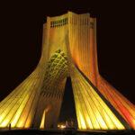 Azadi_Tower