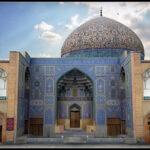 Sheikh_Lotfollah1