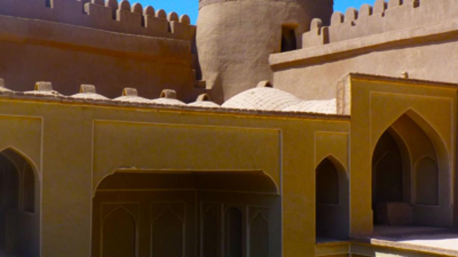 Arquitectura-Irani