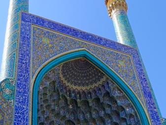 Mezquita-Isfahan