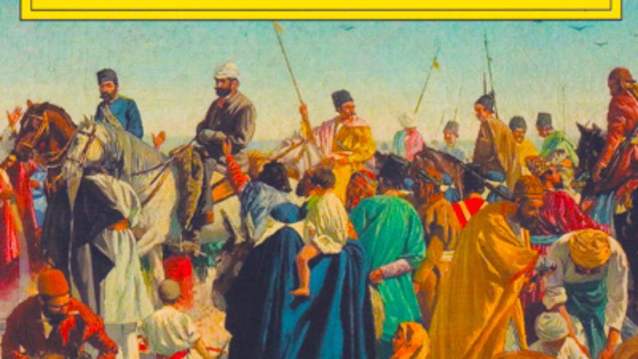 libro-Adolfo-Rivadeneyra-Viaje-Al-Interior-de-Persia